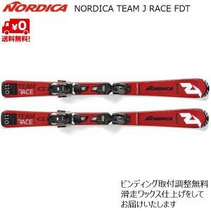ノルディカ ジュニア キッズ スキー NORDICA TEAM J RACE FDT + JR 4....