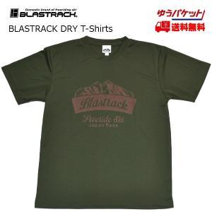 BLASTRACK DRY T-Shirts   アクティブシーンに心地いい、吸汗速乾性抜群のドライ...