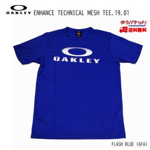 OAKLEY Enhance Technical MESH TEE.19.01 [ 457851JP...