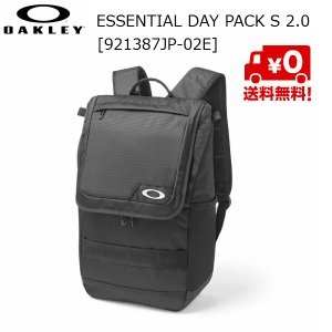 OAKLEY ESSENTIAL DAY PACK S 2.0  [ 921387JP ] 上蓋が大...