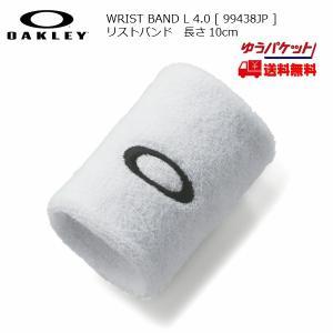 オークリー リストバンド ロング 4.0 OAKLEY WRIST BAND L 4.0    トレ...