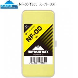 ハヤシワックス ベースワックス スーパーソフト NF-00 180g HAYASHI WAX NF0...