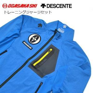 カタログ外限定 オガサカ デサント オガサカチーム トレーニング ジャージ セット OGASAKA TEAM DESCENTE  ETQM  OGA1654ETQM