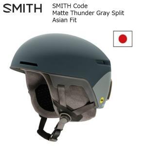 Smith スミス ヘルメット Code Matte Thunder Gray Split Asian Fit [010251407]|msp