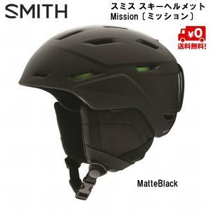 smith スミス ヘルメット Mission ミッション MatteBlack マットブラック [010252052-53]|msp