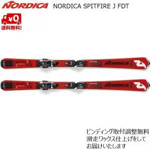 ノルディカ ジュニア スキー NORDICA SPITFIRE J FDT + JR 7.0 FDT...