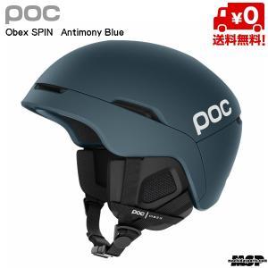ポック スキーヘルメット POC Obex SPIN Antimony Blue オベックス スピン ブルー [10103-1563]|msp