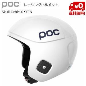 ポック レーシング スキーヘルメット POC Skull Orbic X SPIN Julia White  [10171-1007]|msp