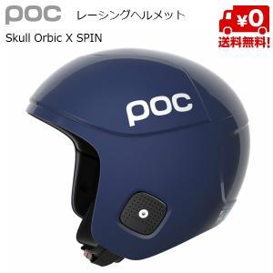 ポック レーシング スキーヘルメット POC Skull Orbic X SPIN Lead Blue [10171-1506]|msp