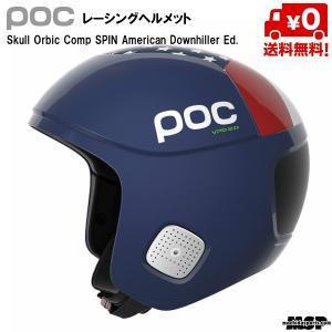 ポック レーシング スキーヘルメット POC Skull Orbic Comp SPIN American Downhiller Ed.LEAD BLUE [10173-1056]|msp