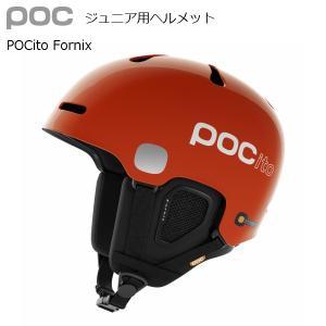 ポック ジュニア スキーヘルメット POC POCito Fornix  [10463-1204]|msp