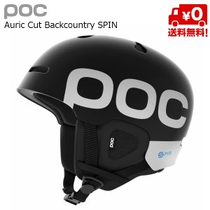 ポック スキーヘルメット POC Auric Cut Backcountry SPIN Uranium Black [10499-1002]|msp