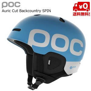 ポック スキーヘルメット POC Auric Cut Backcountry SPIN Radon Blue  [10499-1505]|msp