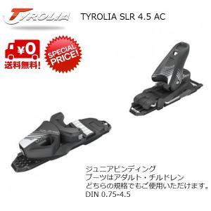 チロリア ジュニア ビンディング TYROLIA SLR4.5 AC BLACK [114073]