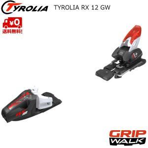 チロリア ビンディング TYROLIA RX 12 GW GRIPWALK BLACK/RED 114370
