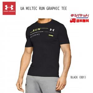 アンダーアーマー UAミルテックラングラフィックTシャツ(ランニング/Tシャツ/MEN)      ...
