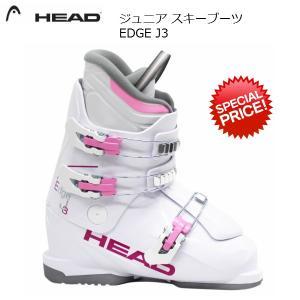 ヘッド ジュニア スキーブーツ HEAD EDGE J3 white/pink [17-606536]|msp