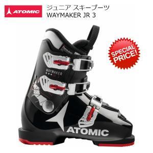アトミック ジュニア スキーブーツ ATOMIC WAYMAKER JR 3 [17-AE5015300]|msp