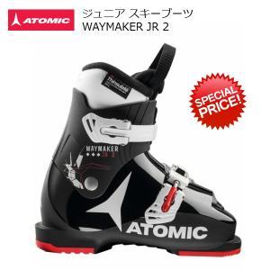 アトミック ジュニア スキーブーツ ATOMIC WAYMAKER JR 2 [17-AE5015320]|msp