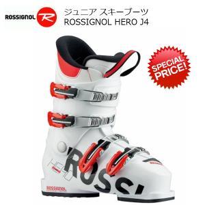 Sale! ロシニョール ジュニア スキーブーツ ROSSIGNOL HERO J4 [17-RBD5050]|msp