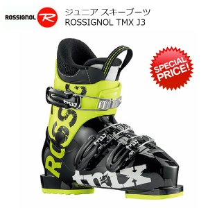 Sale! ロシニョール ジュニア スキーブーツ ROSSIGNOL TMX J3 [17-RBE5110]|msp