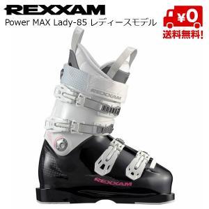 レクザム レディース スキーブーツ REXXAM Power MAX Lady-85 [18Lady85]|msp