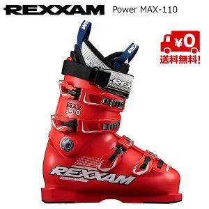レクザム スキーブーツ REXXAM Power MAX-110 RED [18MAX110]|msp