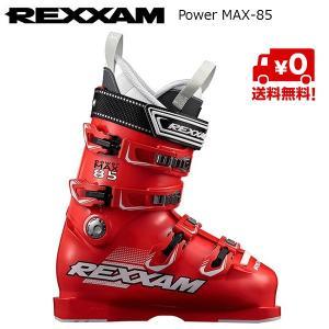 レクザム スキーブーツ REXXAM Power MAX-85 [18MAX85]|msp