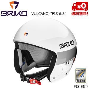 ブリコ レーシング ヘルメット BRIKO VULCANO FIS 6.8 ホワイト 910 [2000020-910]|msp