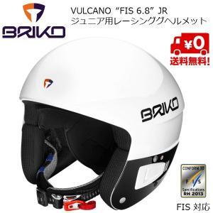 ブリコ ジュニア レーシング ヘルメット BRIKO VULCANO FIS 6.8 Jr ホワイト [2000030-910]|msp