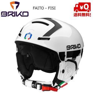 ブリコ スキーヘルメット BRIKO FAITO - FISI ホワイト/ブラック [2001JX0-F10]|msp