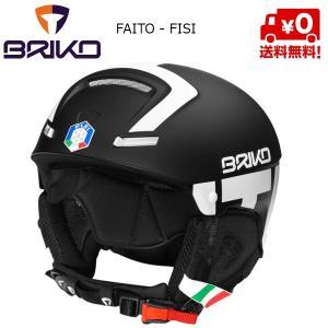 ブリコ スキーヘルメット BRIKO FAITO - FISI ブラック/ホワイト [2001JX0-F11]|msp