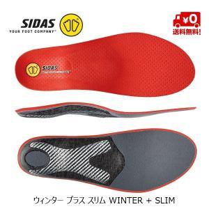 シダス SIDA ウインタープラス スリム WINTER+SLIM インソール [201223]|msp
