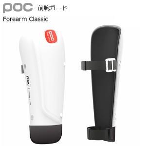 POC アームガード アームプロテクター FOREARM CLASSIC 20161|msp