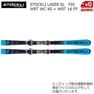 STOCKLI LASER SL FIS + WRT WC D40 + WRT 16 FF Blac...