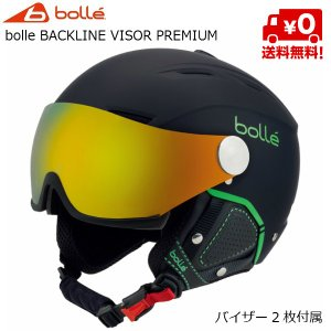 ボレー バイザー スキー ヘルメット bolle BACKLINE VISOR PREMIUM Soft Black & Green [31419]|msp