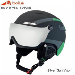 ボレー バイザー スキー ヘルメット bolle B-YOND VISOR Black & Green Silver Gun [31486]|msp
