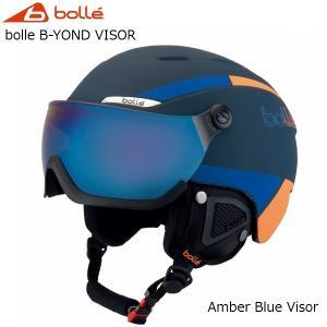 ボレー バイザー スキー ヘルメット bolle B-YOND VISOR Navy & Orange Amber Blue [31488]|msp