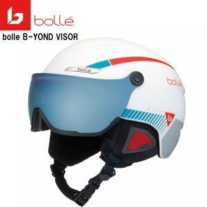 ボレー バイザー スキー ヘルメット bolle B-YOND VISOR Matte White Amber blue [31653]|msp