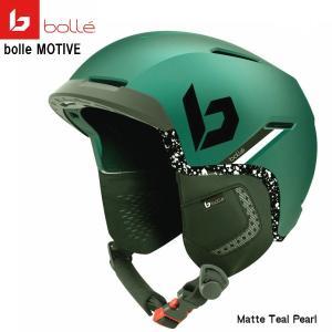 ボレー スキー ヘルメット bolle MOTIVE Matte Teal Pearl グリーン [31761]|msp