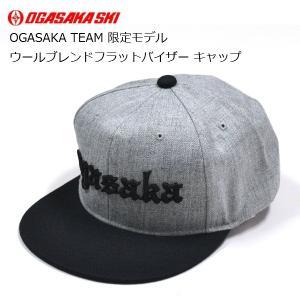 オガサカ OGASAKA TEAM 限定モデル ウールブレンドフラットバイザー キャップ グレー|msp