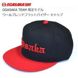 オガサカ OGASAKA TEAM 限定モデル ウールブレンドフラットバイザー キャップ ブラック|msp