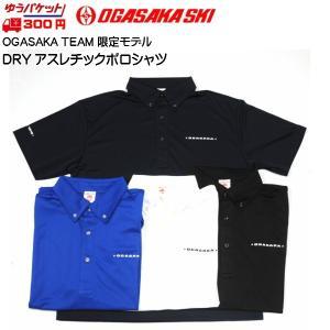 オガサカ OGASAKA TEAM DRY アスレチック ポロシャツ [37481]