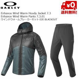 オークリー OAKLEY ウィンドウォーム セットアップ Enhance Wind Warm 7.3 02E [412472JP-422353JP]|msp