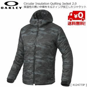 オークリー OAKLEY インシュレーション ジャケット OAKLEY Circular Insulation Quilting Jacket 2.0 [412477JP-02E]|msp