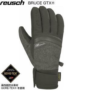 REUSCH  BRUCE GTX 高性能防水素材 ゴアテックスを使用したタイトカフグローブ   4...