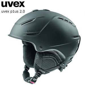 ウベックス スキー ヘルメット UVEX p1us 2.0 ブラックメタリックマット [566211-20]|msp