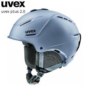 ウベックス スキー ヘルメット UVEX p1us 2.0 ストラトメタリックマット [566211-50]|msp