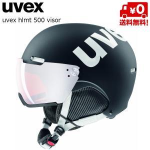 ウベックス スキー バイザー ヘルメット UVEX hlmt 500 visor ブラック/ホワイトマット [566213-21]|msp