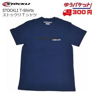 STOCKLI ストックリ Tシャツ ネイビー melange navy [578126939]|msp